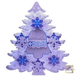 "Interior Decoration "" Snow Winter"""